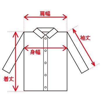 長袖シャツ.png