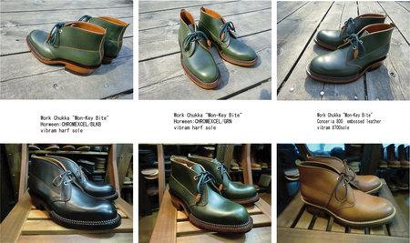 chukka-boots.jpg