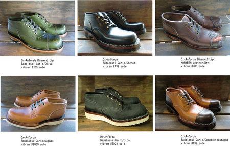jack-boots1.jpg
