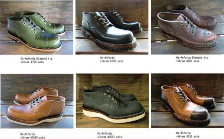 jack-boots 2.jpg