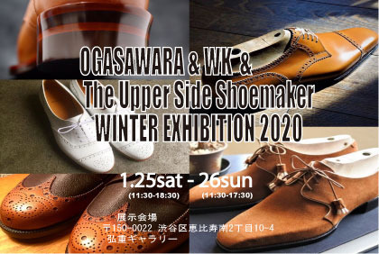 winter-exibition-DM 裏-[更.jpg